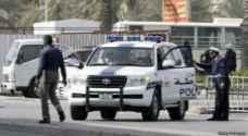 البحرين تعلن القبض على مجموعة إرهابية