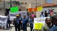 اعتصام احتجاجي للمعلمين من حملة الدبلوم