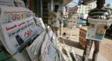 السودان.. مصادرة جديدة لـ10 صحف