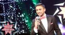 عامر الوريكات يحصل على لقب نجم الأردن للموسم الثاني ..فيديو