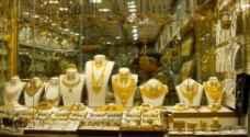 غرام الذهب يرتفع 50 قرشا