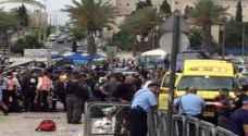 إصابة شرطي بطعن بالقدس واستشهاد منفذ العملية..صور وفيديو