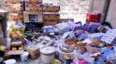 اتلاف 2.5 طن من المواد الغذائية في الزرقاء