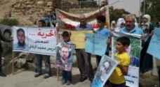 وقفة احتجاجية امام الديوان الملكي تطالب بالافراج عن معتقلي نقابة المهندسين