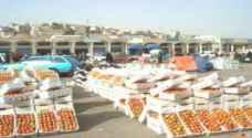 عطلة عيد الفطر للسوق المركزي للخضار تقتصر على اليومين الاول والثاني