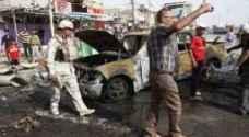"""وزير الداخلية العراقي"""" اعتقال المتورطين بتفجير ديالى"""""""