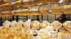 ارتفاع اسعار الذهب 75 قرشا للغرام خلال هذا الأسبوع في السوق