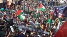 وقفة احتجاجية في السلط لنصرة المسجد الاقصى