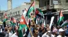 وقفة تضامنية ضد انتهاكات الاحتلال الاسرائيلي للمسجد الاقصى