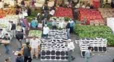 دوام سوق الجملة المركزي خلال عطلة العيد