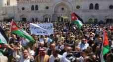 مسيرة جماهيرية الجمعة تنطلق من مجمع النقابات نصرة للأقصى