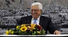 مصدر أمريكي: خطاب الرئيس الفلسطيني لن يتضمن أية قنابل