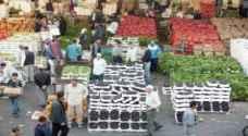 مدير السوق المركزي: ارتفاع أسعار بعض أصناف الخضروات الأساسية
