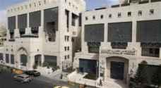 البنك المركزي: تحسن المؤشرات النقدية في الأردن لنهاية شهر آب الماضي
