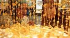 انخفاض الذهب في ادنى مستوى له منذ 5 سنوات