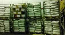 إتلاف 1.5 طن شاي للتنحيف في مادبا
