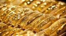 تراجع أسعار الذهب ربع دينار للغرام
