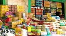 توجه لفرض ضريبة مقطوعة على التجار الذين تقل مبيعاتهم عن 100 ألف دينار سنوياً