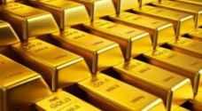 هبوط سعر الذهب من أعلى مستوياته في 3 أشهر