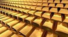 الذهب عند أعلى مستوى في 7 أشهر ونصف