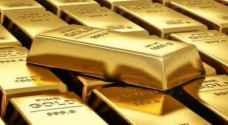 الذهب يهبط مع صعود الأسهم واستقرار الدولار