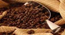 ضبط كميات كبيرة من القهوة غير الصالحة في العاصمة .. تفاصيل