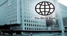 الأردن تلقى ضمانات من البنك الدولي للحصول على قروض لمواجهة ازمة اللاجئين