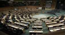 راصد: عودة فقدان النصاب لجلسات النواب