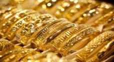 الذهب في أدنى مستوى خلال أسبوع