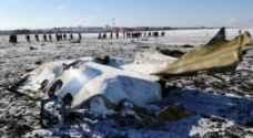 """صحيفة: تحطم طائرة """"فلاي دبي"""" ناجم عن خطأ طاقمها وخلاف بين طياريها"""