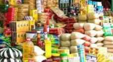 الامانة : تتلف 3360 طنا من المواد الغذائية غير الصالحة للاستهلاك