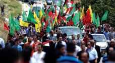 استطلاع: تراجع الثقة بالمؤسسات والأحزاب الفلسطينية