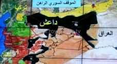 المهايره: مركزين لعبور اللاجئين فقط و 5490 سوري قدموا من حلب
