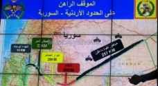 """لواء """" شهداء اليرموك """" القريب من حدود المملكة بايع داعش الإرهابي"""