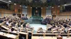 """الحكومة تحيل 6 مشاريع لقوانين معدلة لـ""""النواب"""""""
