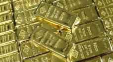 الذهب يتماسك بعد خسائر