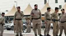 إعدام أردني في السعودية أدين بتهريب المخدرات