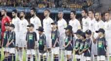 المنتخب الوطني يحافظ على مركز 82 عالميا