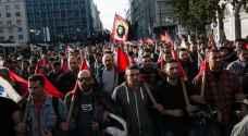 اضراب عام في اليونان قبل تصويت البرلمان على اصلاح لنظام التقاعد