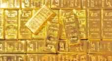 الذهب يتراجع مع تماسك الدولار