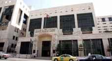 البنك المركزي يدرس نشر اصدار أول للصكوك الاسلامية