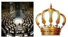ترجيح عقد دورة إستثنائية لمجلس النواب