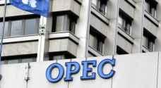 أوبك تتوقع عجزا في السوق النفطية في العام 2017