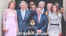 بالفيديو: شاهدوا ملخص زيارة الملك إلى بلجيكا