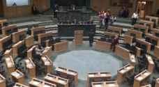 النواب يقر مشروع قانونَ صندوق الاستثمار الأردني لعام 2016