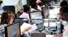 الامارات: تخفيض دوام القطاع الخاص ساعتين خلال شهر رمضان