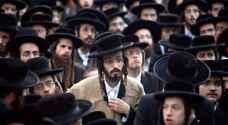 28 ألف يهودي قدموا إلى فلسطين المحتلة العام الماضي