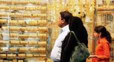 المعدن الأصفر يصعد في التعاملات الآسيوية