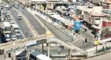 الغاء مجمعي الباصات القديم والجديد في الزرقاء
