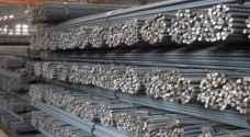 نشرة استرشادية لأسعار الحديد محليا